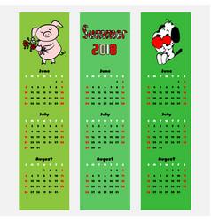 season calendar summer color bookmark vector image