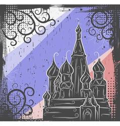 saint basils cathedral vector image