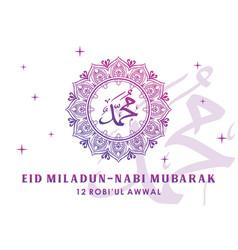 purple theme eid milad un nabi islamic background vector image