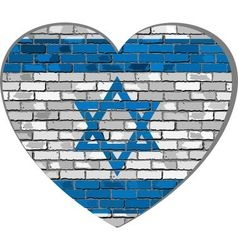 Flag of Israel on a brick wall in heart shape vector