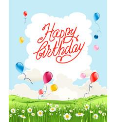 Happy birthday holiday summer card vector
