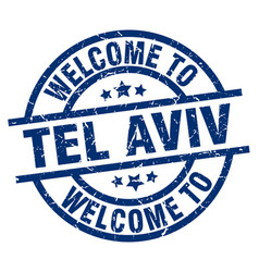 Welcome to tel aviv blue stamp vector