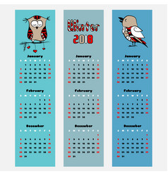 season calendar winter color bookmark vector image