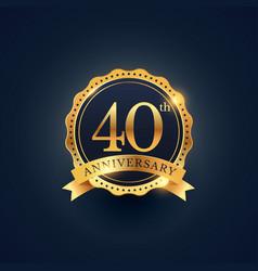 40th anniversary celebration badge label vector