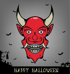 Halloween red smile evil head vector
