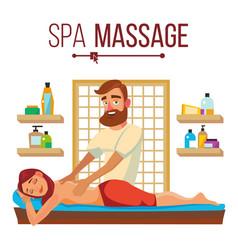 Spa massage relaxation wellness salon vector
