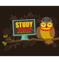 Teacher owl on the tree vector image