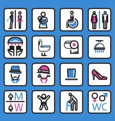 toilet icon- vector image