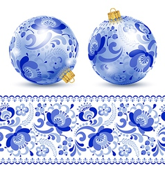 Painted christmas ball vector image vector image