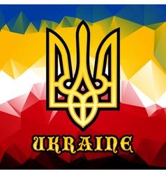 Ukranian trident patriotic vector