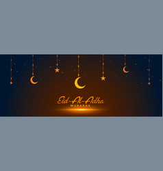 eid al adha traditional festival decorative vector image