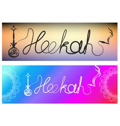 hookah banner vector image