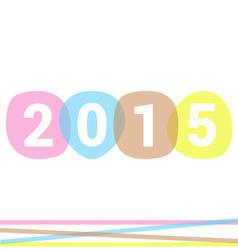 New year invitation vector image