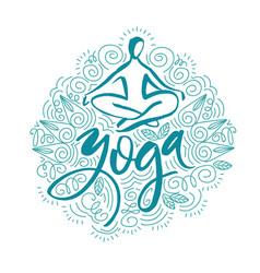 lotus yoga pose abstract colorful vector image vector image