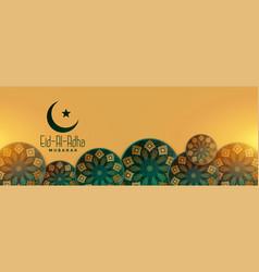 Islamic style eid al adha arabic banner design vector