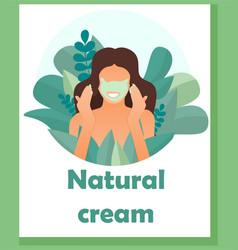 Natural cream concept vector