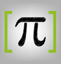 pi greek letter sign black scribble icon vector image
