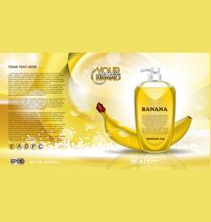 digital yellow shower gel cosmetic vector image vector image