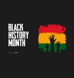 black history month to remember important people vector image
