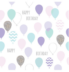 Cute seamless pattern with balloons for birthday vector