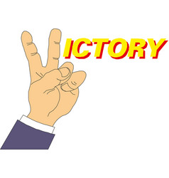 peace victory hand gesture two fingers up symbol vector image