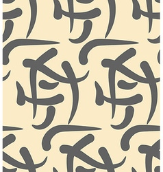 Hieroglyphs abstract seamless pattern ancient vector
