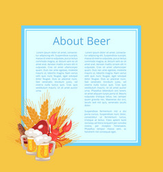 about beer poster with text on light blue square vector image