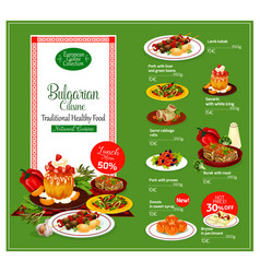 bulgarian cuisine restaurant menu template vector image