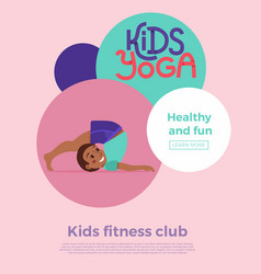 kids yoga flayer vector image