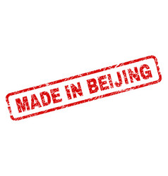scratched made in beijing rounded rectangle stamp vector image