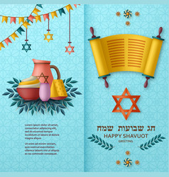 Shavuot greeting card with torah dairy food vector