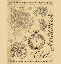 vintage mechanism of clock in steampunk style vector image