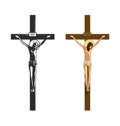 crucifixion of jesus christ religion vector image