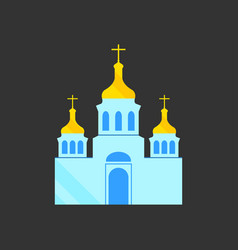 church with domes flat style christian orthodox vector image