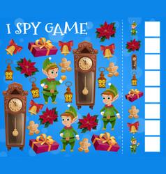 Christmas i spy game cartoon xmas elves and gifts vector