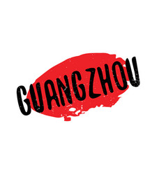 guangzhou rubber stamp vector image
