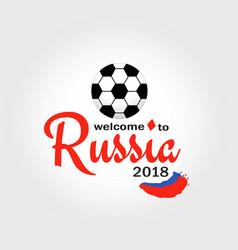 logo football cup 2018 vector image