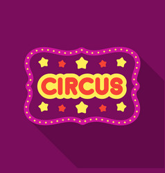circus banner icon in flat style isolated on white vector image vector image