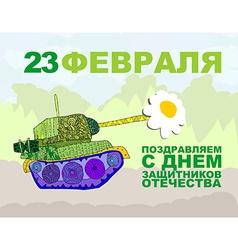February defender fatherland postcard vector