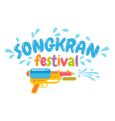 Logo for water festival with gun vector