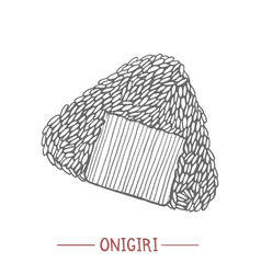 Onigiri in hand drawn style vector