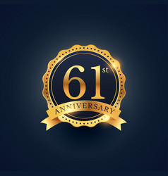 61st anniversary celebration badge label in vector image