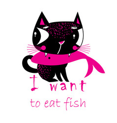 a lovely funny cat with a fish vector image