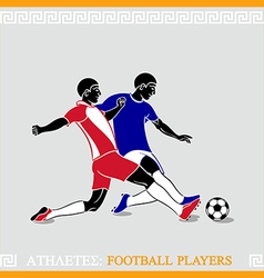 Athletes footballers vector image