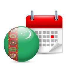 Icon of national day in turkmenistan vector image