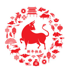 Chinese new year 2021 round design with ox vector