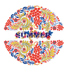 floral summer background in style decorative vector image
