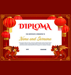 Kids diploma with oriental lanterns and dragons vector