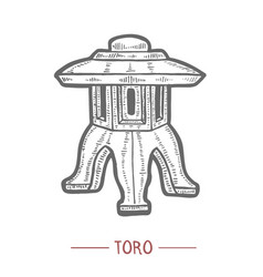 Toro lantern in hand drawn style vector