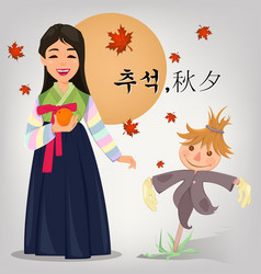 happy chuseok and hangawi greeting card with vector image vector image